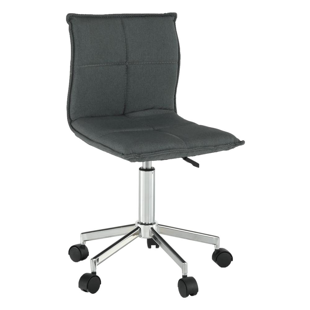 Kancelárska stolička, sivá, CRAIG - Tempo nábytek